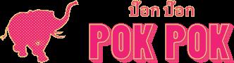 menu-logo-2retina